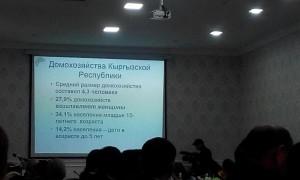 IMG_20151216_103230